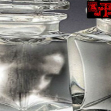 Fantasmas atrapados en frascos son vendidos en subasta